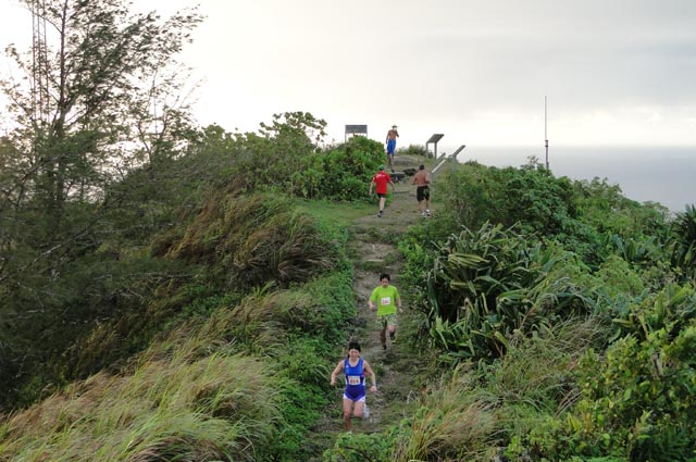 Mariana Coffee Trail Run